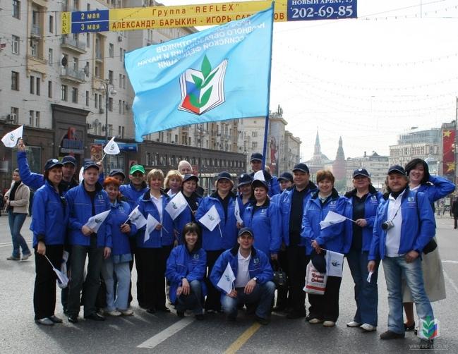 Аппарат Профсоюза в 2008 году