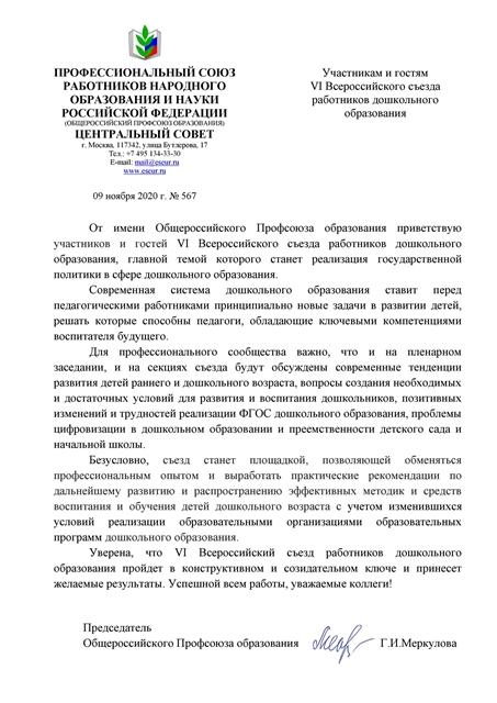 http://www.eseur.ru/Files/file13364.jpg