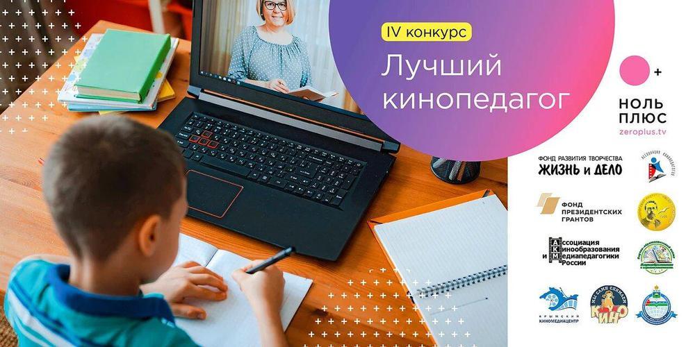 http://www.eseur.ru/Files/file13690.jpg