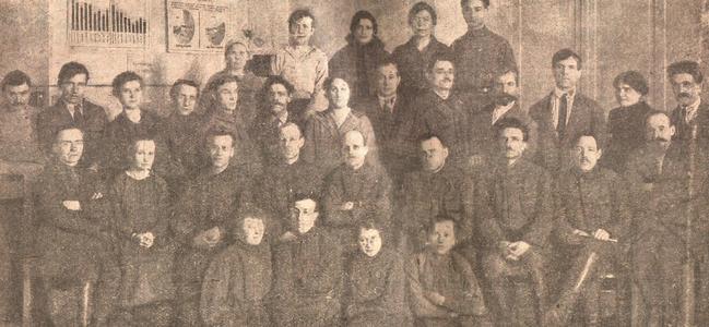 Аппарат ЦК Профсоюза в 1923 году