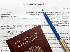 Трудовой договор Псковская улица отпускные и ндфл