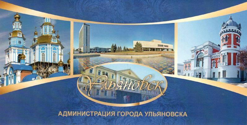 Приглашения на день города